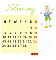 february 2014 kids calendar vector image vector image