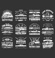 retro vehicles car tuning repair service icons vector image vector image