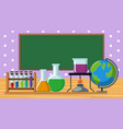 school lab with many equipments vector image vector image