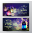 intricate arabic lamp vector image