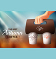 coffee street food packaging poster vector image