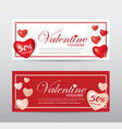 happy valentine day gift voucher coupon banner vector image vector image