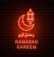 neon ramadan kareem cover arabic holiday vector image vector image