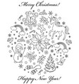 positive christmas card vector image vector image