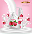 raspberry cosmetics set realistic liquid vector image