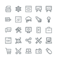 SEO and Internet Marketing Cool Icons 1 vector image vector image