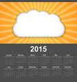Calendar 2015 Background cloud on a sunny sky vector image vector image