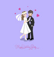 happy wedding day vector image