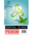 realistic dental clinic advertising poster vector image