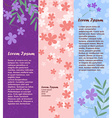 Set of vertical banners with flowers and place for vector image vector image