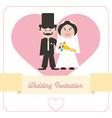 Wedding Invitation Retro Card vector image vector image