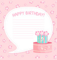 happy birthday card template greeting celebration vector image vector image