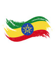 national flag of ethiopia designed using brush vector image