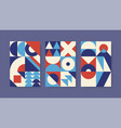 set abstract geometric minimal posters vector image vector image