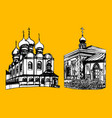sketch of orthodox church vector image