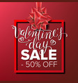 valentine s day sale banner business vector image