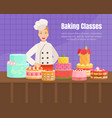 baking classes banner template professional vector image vector image