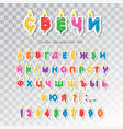 birthday candles cyrillic font paper cutout vector image vector image