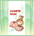 chinese tasty dumplings restaurant and cafe banner vector image vector image