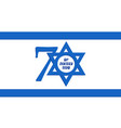 israel independence day 70th anniversary vector image