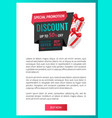special promotion discount offer 50 percent lower vector image vector image