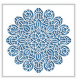 white panel with cutout round pattern vector image vector image