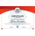 official white certificate with red design vector image vector image