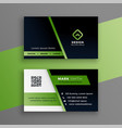 professional green business card modern template vector image vector image