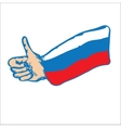 Russia Thumbs Up vector image vector image