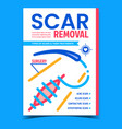 scar removal creative advertising banner vector image vector image