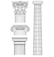Set of columns vector | Price: 1 Credit (USD $1)