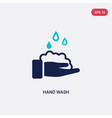 two color hand wash icon from cleaning concept vector image vector image
