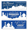 holy month of ramadan celebration banner set vector image