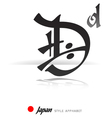 English alphabet in Japanese style - D vector image