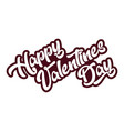happy valentines day emblem greeting card vector image vector image