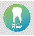 dental clinic logo transparent background vector image vector image