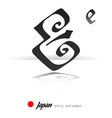 English alphabet in Japanese style - E vector image