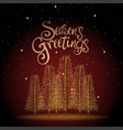 seasons greetings christmas tree vector image