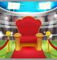theater luxury chair sport stadium vector image vector image