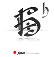 English alphabet in Japanese style -H vector image