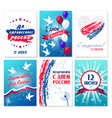 happy russia day gift cards set vector image vector image