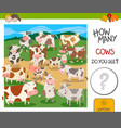 how many cows game vector image vector image