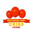 national china day concept background flat style vector image vector image