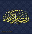 ramadan kareem creative typography on a blue vector image vector image