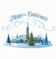 christmas village vector image vector image