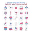 events and entertainment icon dusky flat color vector image