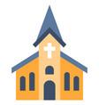 church flat vector image