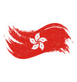 national flag of hong kong designed using brush vector image vector image