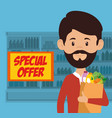 people shopping at the supermarket with special vector image
