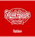 steak house logo butchery or restaurant logo vector image